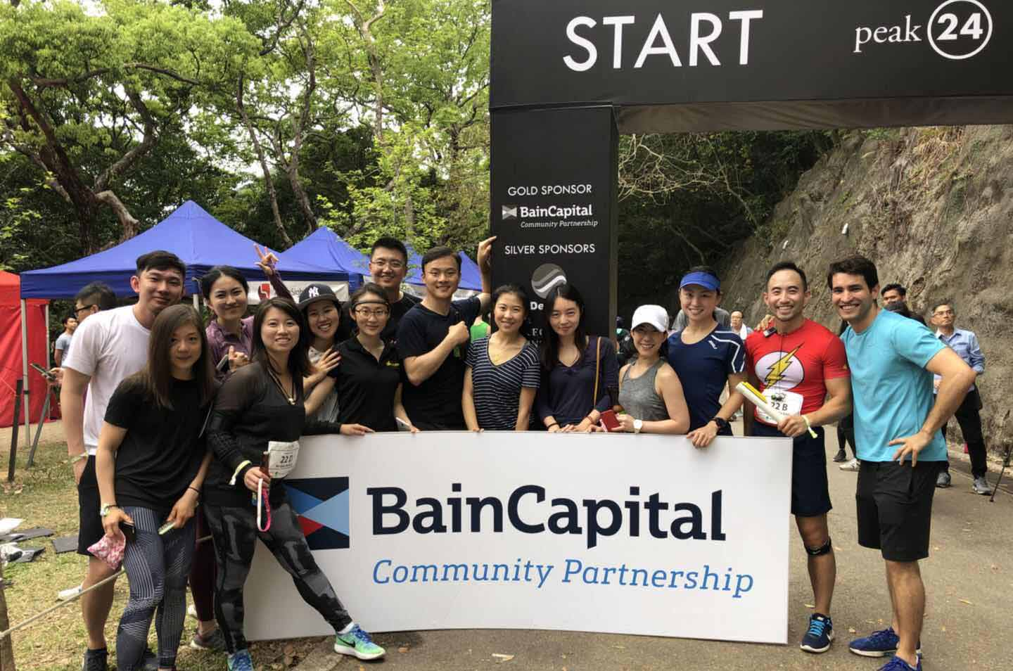 Bain Capital Participates in 2018 Peak 24 Race in Hong Kong